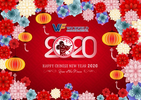 2020 Lunar New Year Holiday Notice